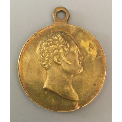 Царская медаль 100 лет Отечественной войны 1812 года