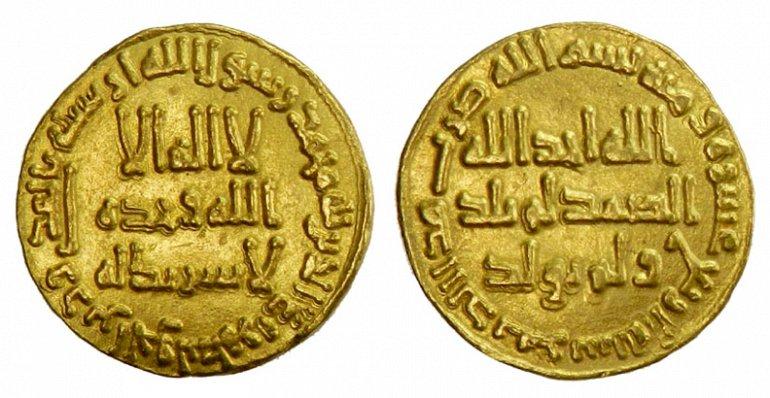 Картинки по запросу Дорогая скупка золотых монет
