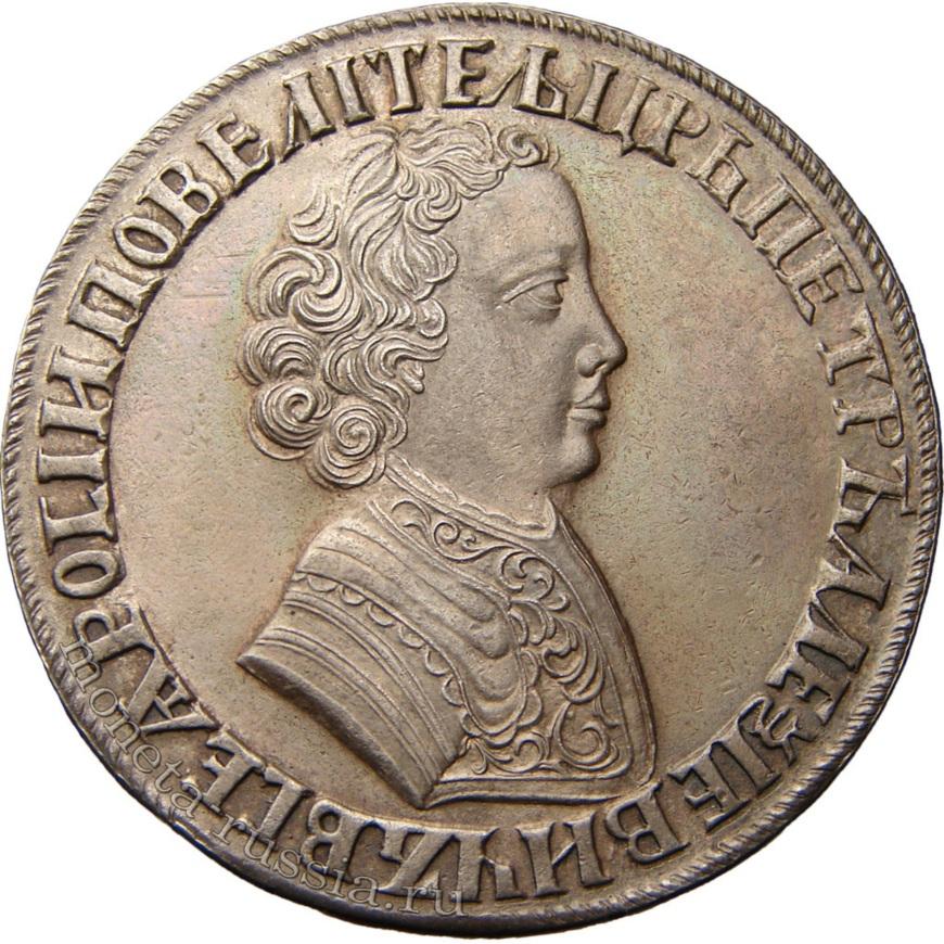 Скупка и продажа золотых царских монет в Санкт-Петербурге
