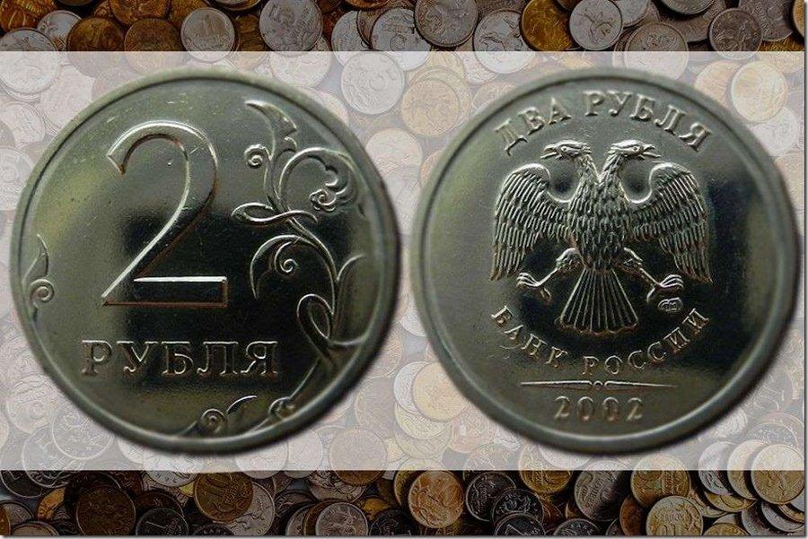 Продам монеты в СПБ, куплю монеты в СПБ